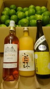 国産、無農薬(減農薬じゃなくて!)レモンとばんちゃんおすすめのお酒。ありがとう。