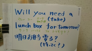 Will you need a lunch box for tomorrow?