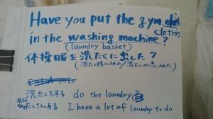 洗濯ネタ。