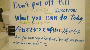 Don't put off till tomorrow what you can do today; 英語構文の王道・・・