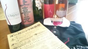 お正月のお酒をたくさん仕込みました。ばんちゃんありがとう。